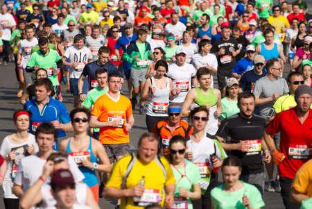 KYIV, UKRAINE - APRIL 26, 2015:Kiev half marathon in Kyiv, Ukraine. The number of runners were more than six thousand people .
