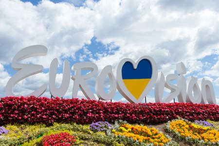 KYIV, UKRAINE-MAY 20,2017: View of Official logo of Eurovision Song Contest 2017 located on Podil in Kyiv, Ukraine.