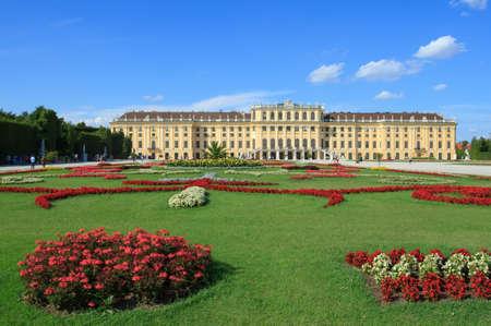 schoenbrunn: VIENNA, AUSTRIA - JULY 23, 2017: Schonbrunn Palace in Vienna, Austria. Schonbrunn Palace building is one of the most popular tourist attractions in Vienna. Editorial