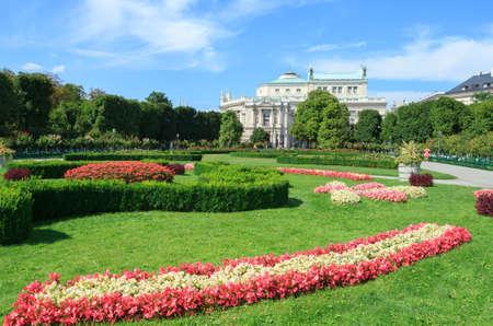 Volksgarten park in Vienna, Austria.