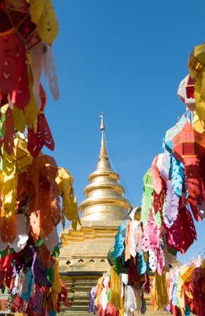 Thai Pagoda 免版税图像