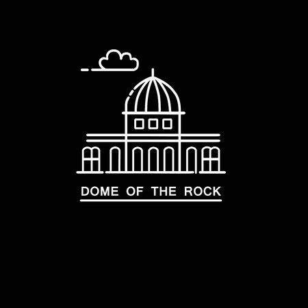 Illustration of the dome of the rock icon