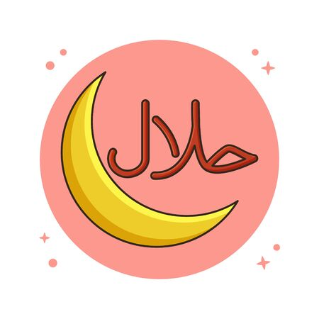 Halal Vector Symbol. Pray Spirit Ramadan Illustration. Muslim Logo Template Illustration