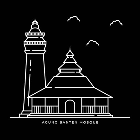 Agung Banten Mosque Icon Muslims Religion in Java Island Indonesia Illustration