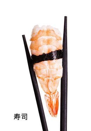 elegante: Crevettes Shussi sur fond blanc