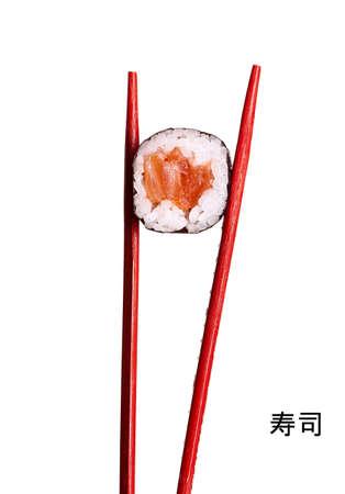 tekka: Sushi of salmon and Chopsticks red isolated on a white background  Stock Photo