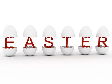 3d render of text Easter in egg. Stock Photo