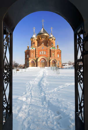 Front of St  Vladimir Cathedral  Winter