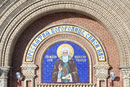 Icon Saint Sergey in the wall on Saint Vladimir cathedral Editorial