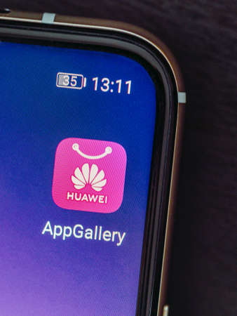 App Gallary Huawei icon