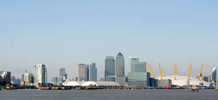 Panoramic view of Canary Wharf in London photo