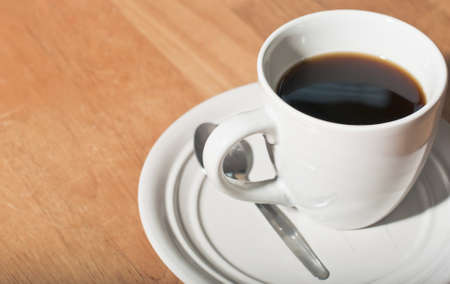 robust: A cup of coffee