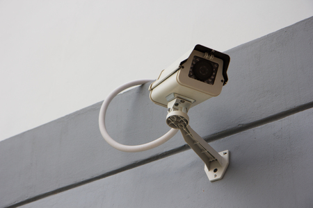 paranoia: CCTV security camera on the front of building