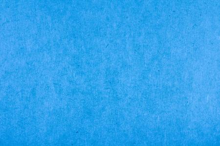 Paper texture, detail Reklamní fotografie