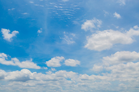 Sunny day with white fluffy clouds in the blue sky Archivio Fotografico