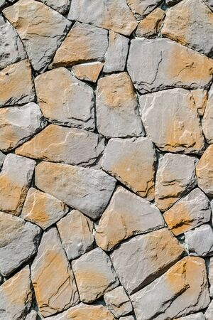 stacked stone: Stacked Stone Wall use for background