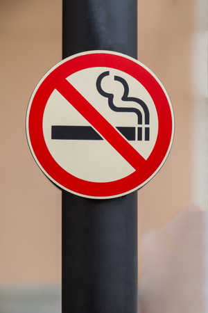 smoking place: No smoking sign on public place background