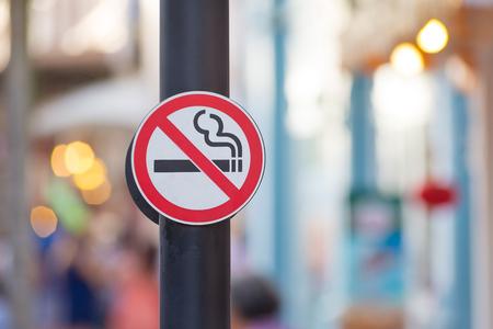 Niet roken teken achtergrond Stockfoto - 63994694