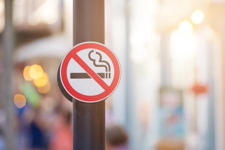 No smoking sign background Archivio Fotografico