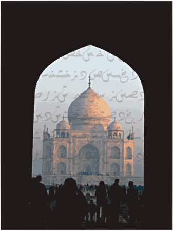 magnificent: taj mahal in poetry - illustration