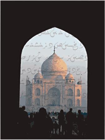 poetic: taj mahal in poetry - illustration