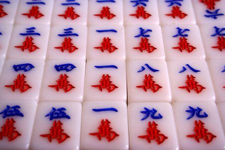 chinese mahjong set photo