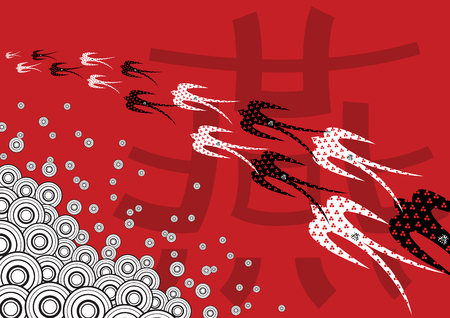 migrate: black and white swallows on red - chinese character yen means swallow in english Illustration