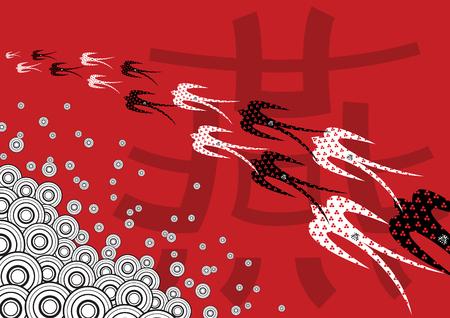 """martinet: noir et blanc sur rouge hirondelles - caract�re chinois """"yen"""", avaler en Anglais"""