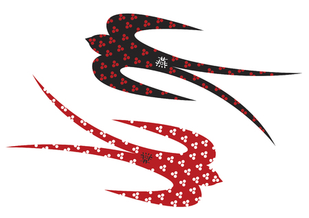 black and red swallows (vector) - the chinese character yen means swallow in english