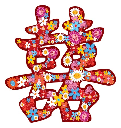 flower power double happiness - illustration  chinese word