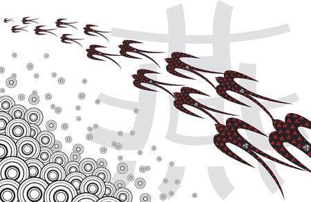 golondrina: retro oriental negro se traga - el car�cter chino