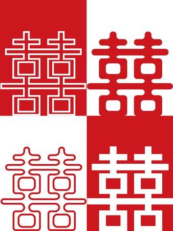 sosie: quadruple chinois de calligraphie de double bonheur - illustration pour le mariage