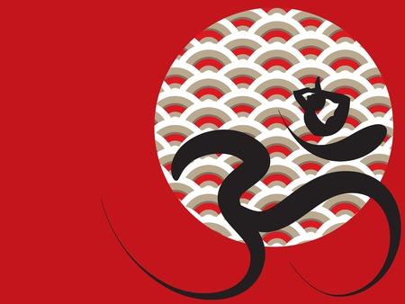 yoga zen ohm calligraphie p�toncle soleil rouge - illustration  Illustration
