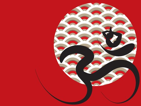 ohm: yoga zen ohm calligraphy scallop sun red - illustration