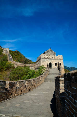 surrounding wall: Front shoot of the Great Wall Stock Photo