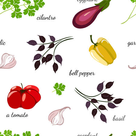 Seamless vector pattern with vegetables and leaves on a white background.