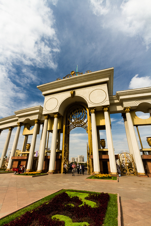 KAZAKHSTAN – AUGUST 23 Entrance Arch at First President's Park on August 23, 2017 in Almaty, Kazakhstan