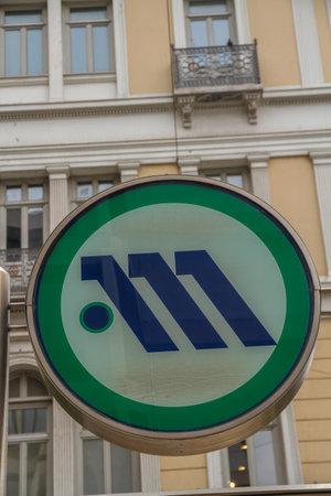 Athens, Greece – October 28 Athens metro sign Panepistimio Station October 28 2018 in Greece. Editorial