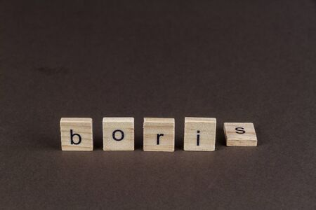 Boris in children letter blocks, S tipped over, suggesting downfall of Boris.