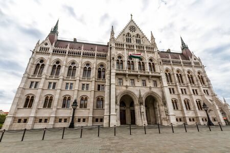 Rear of the Hungarian Parliament Building in Budapest, Hungary, landscape, wide angle