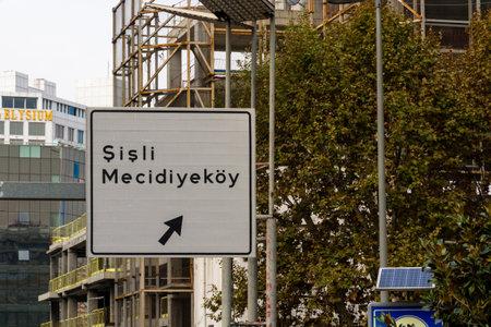 Istanbul, Turkey, road sign to Sisli-Mecidiyekoy on Istanbul Metro on October 30 2019 in Istanbul, Turkey