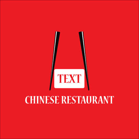 chinese food logo design template