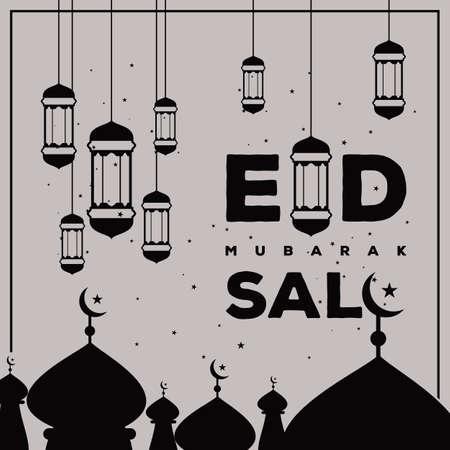 eid mubarak sale (lebaran sale)