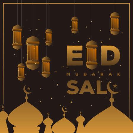 eid mubarak sale (lebaran sale) Vetores