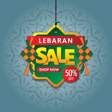 Eid Mubarak Sale Banner Vector (Lebaran Sale Banner) Vetores