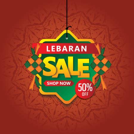 Eid Mubarak Sale Banner Vector (Lebaran Sale Banner)