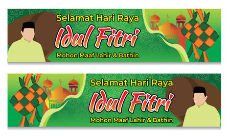 banner happy Eid al-Fitr, sorry to be born and inner. Translation: