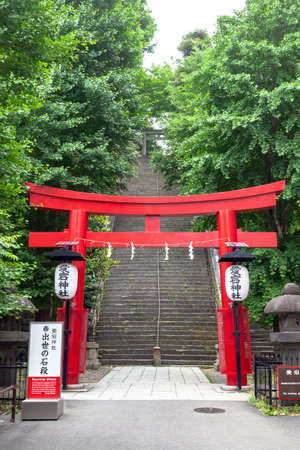 ATAGO shrine Stock Photo