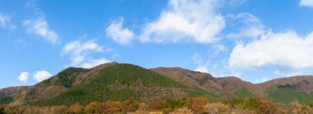 Autumn mountain image Stock Photo