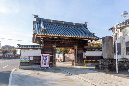Sano yakuyoke Daishi